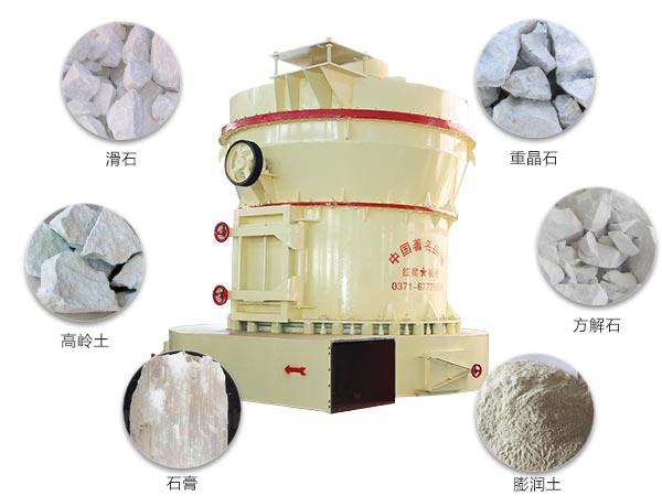 雷蒙磨粉机应用