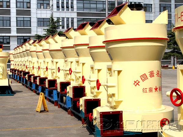 红星矿石磨粉机生产厂区