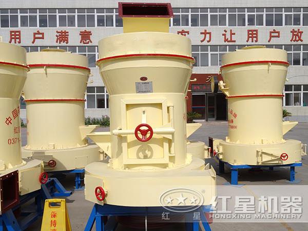 熟石灰磨粉机
