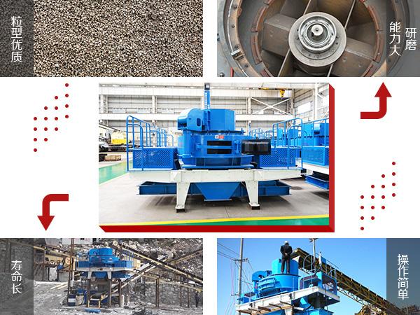 制砂机可靠性高