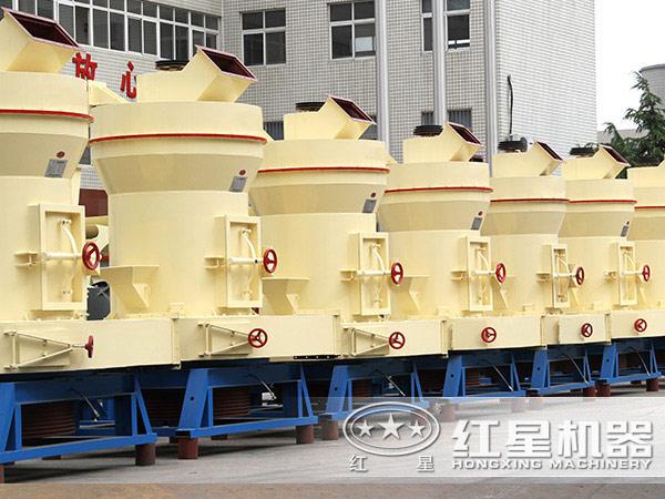 河南红星机器超细雷蒙磨机厂家
