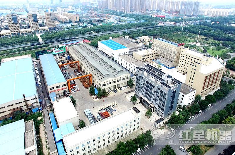 河南红星制砂机生产厂区