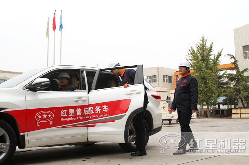 红星售后人员前往客户现场指导安装