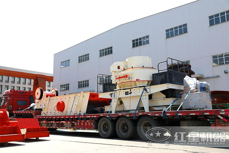 红星制砂机设备发往山西太原