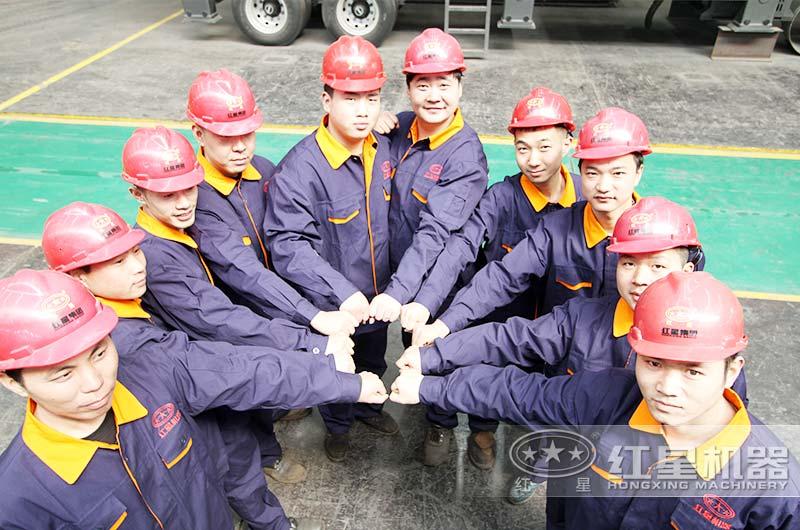 砂石部门研发工程师齐心协力