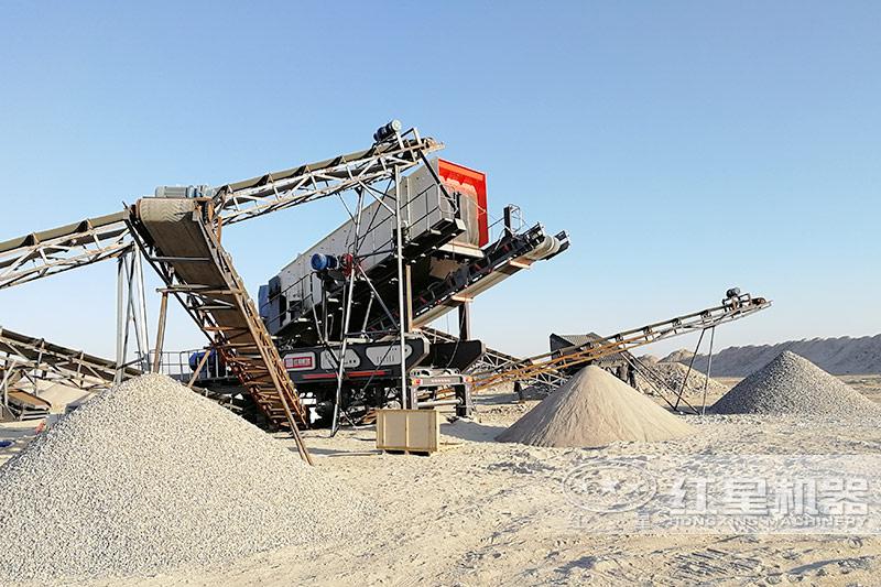 移动式制砂生产线设备