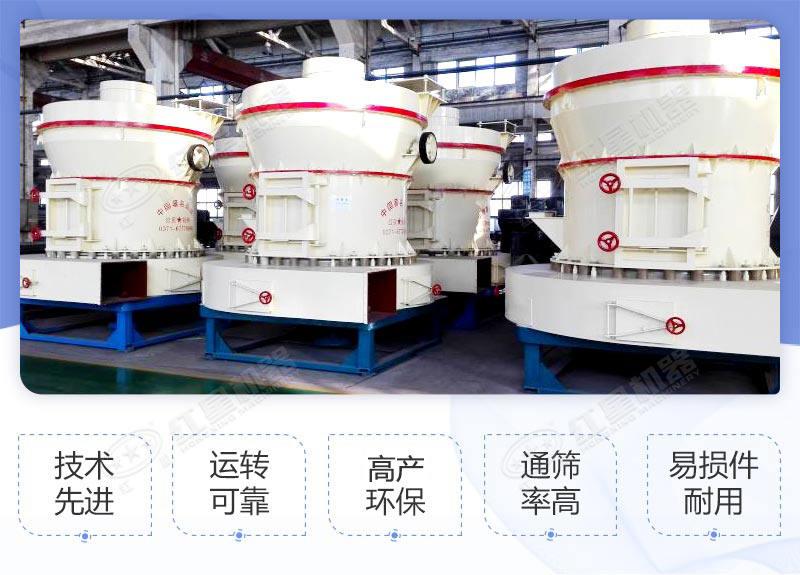 石灰石磨粉生产优势