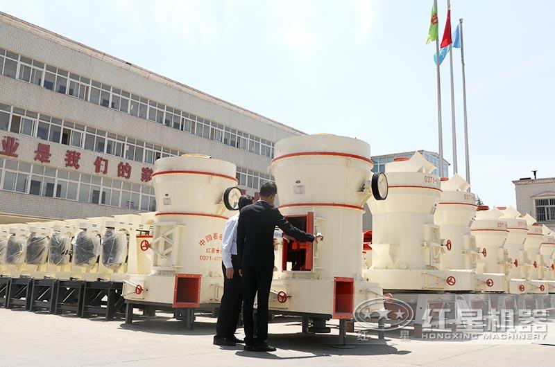 用户参观红星机器石粉加工机器厂区