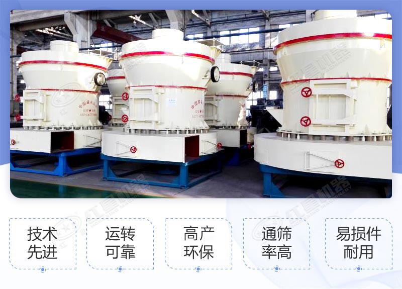 石头磨粉机生产优势