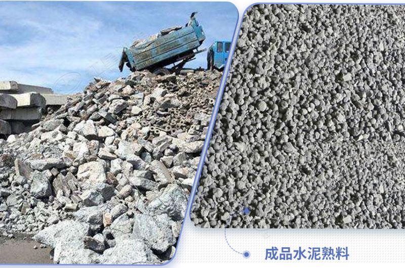 水泥路面混凝土破碎价值翻倍