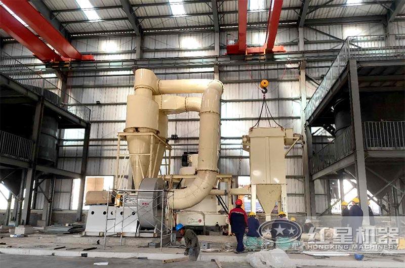 红星机器为客户承建的环保无尘磨粉车间